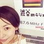 昨日の渋谷のラジオ