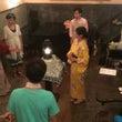 劇団な日の金魚坂