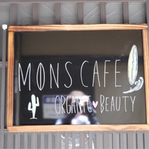『MONS CAFE…