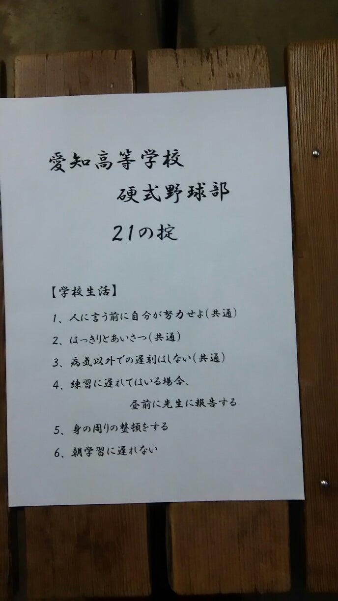 21の掟1