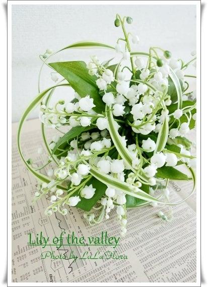 1Dayレッスン アーティフィシャルフラワー造花で作るすずらんの花束ブーケ