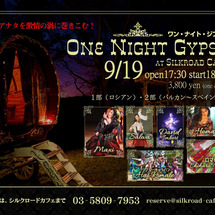 One Night …