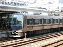 鉄道 京都駅 JR西日本 2016080802