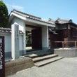 江戸時代の防災、「稲…