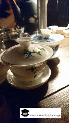 台湾茶ツアー
