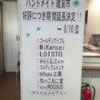名駅エスカ、mi-y…