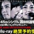 「AKB48 45t…