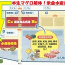 8/13(土)生本マ…