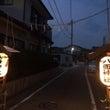 旧東海道「御油」の夏…