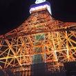 原点は東京タワー