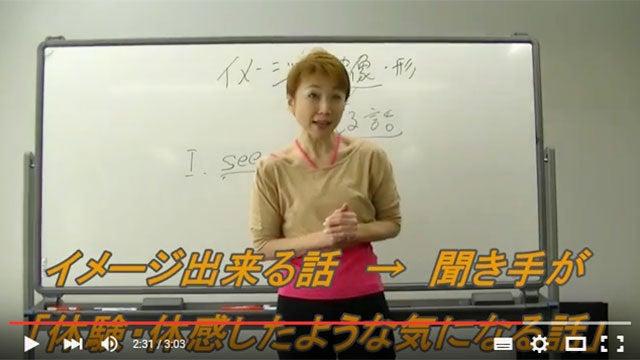 メルマガ登録の際にもらえるセミナー動画イメージ