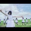 欅坂46 2ndシン…