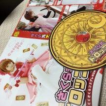 新作ROMの円盤しゅ…