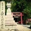 天河神社(芸能の神様…