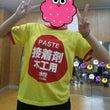 愛踊祭 東北大会へ向…