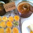 マンゴーシフォン&豆…
