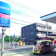 大阪府「ネッツトヨタ…