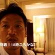 仙台へWEB集客セミ…