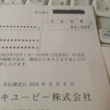 【株】キユーピーから…