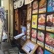 小田原、箱根の夏休み…