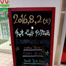 THE ポッシボー …