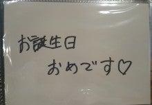清司麗菜2