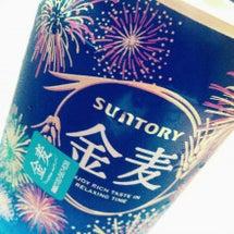 夏休み~!!
