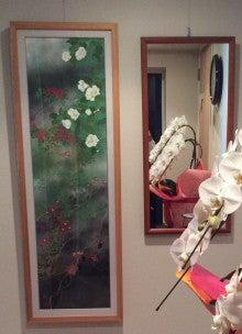 重次法律事務所の執務階入口,佐々木先生の日本画