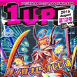 【12th】『1UP…