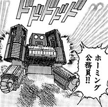 都庁ロボ'98