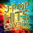 EDM J-POP …
