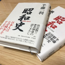 読書の夏!