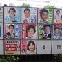 日本、韓国慰安婦団体…