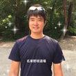 息子が、【名東野球道…