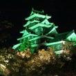 夜の岡山城散策