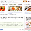 【レシピ掲載のご報告…