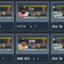 【野球つく!!】鳥谷