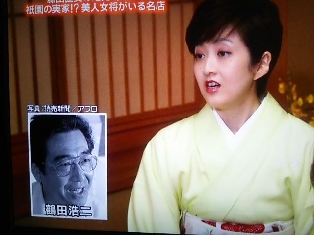 Images of 安藤孝子 - JapaneseC...