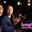 【9/14】LOCK…