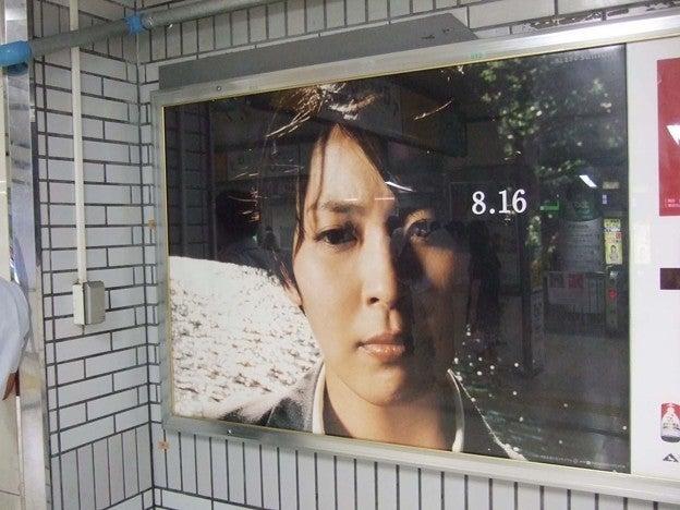 2011_0815_DSCF9048