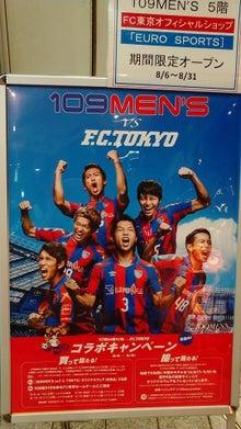 109MEN'S vs F.C.TOKYO