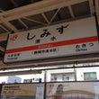 久しぶりに静岡へ。