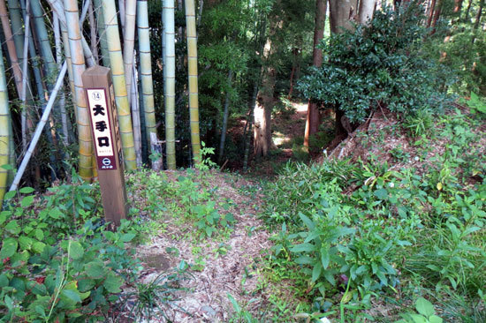 【写】飯田城⑪