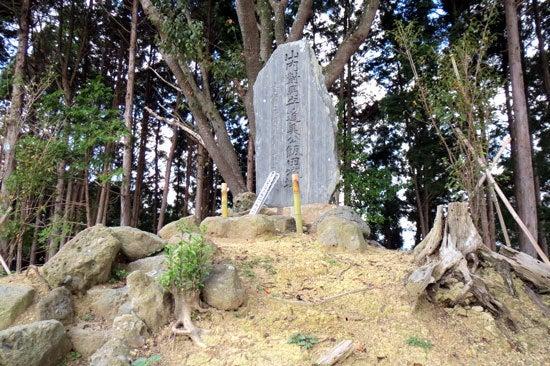 【写】飯田城⑨