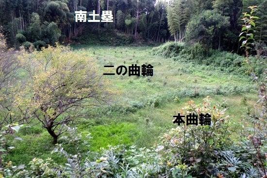 【写】飯田城⑩