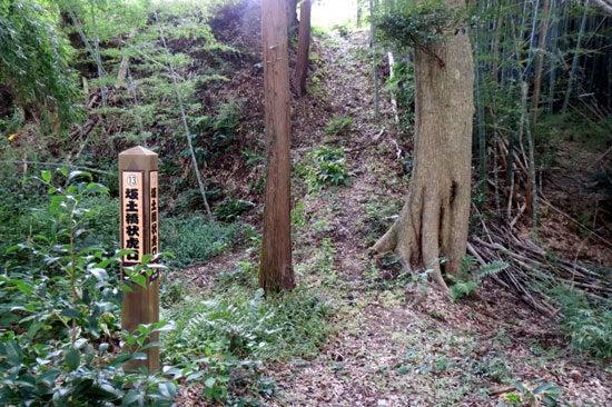 【写】飯田城⑫