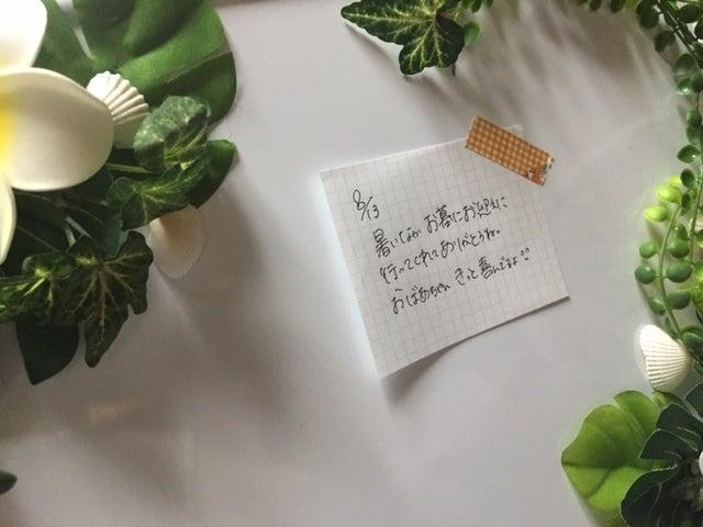 風水0811-8