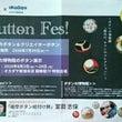 Button Fes…
