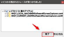 Screen Captur5