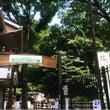 代々木ボニー公園